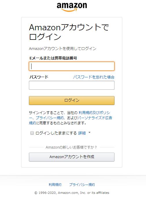 FODプレミアム Amazon3