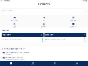HOKUTO 6
