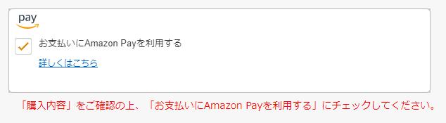 FODプレミアム Amazon6